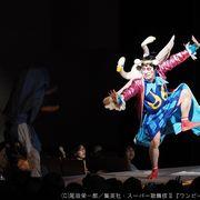 声まで完コピ!坂東巳之助版ボン・クレーのスゴさわかる歌舞伎『ワンピース』特別映像