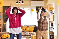 「逃げ恥」ガッキーの恋ダンスが「かわいすぎる」と話題!期間限定でフル公開
