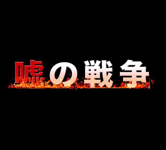 """草なぎ剛、第2弾""""戦争""""ドラマで詐欺師に!11月から海外ロケ"""