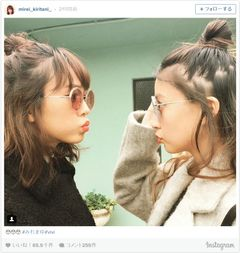 """あまりに可愛い!意外な女優2人の""""双子""""ショットが話題に"""