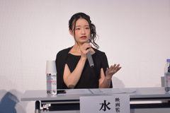 拉致誘拐を経験した・水井真希監督、性暴力被害者の二次被害防止を訴える