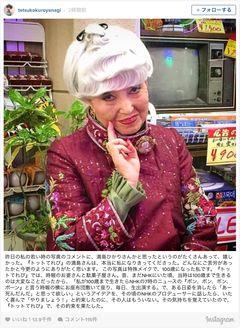 理由が切ない…黒柳徹子の100歳特殊メイク姿