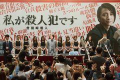 藤原竜也×伊藤英明の初共演作で1,000人超の大規模撮影