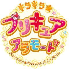 新プリキュアはつくって、たべる!?来春「キラキラ☆プリキュアアラモード」スタート
