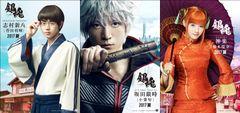 『銀魂』実写ビジュアルは「ほぼ完璧」原作ファンから異例の高評価!