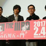 『LUPIN THE IIIRD』の小池健監督、浪川大輔に「今までにない五ェ門」