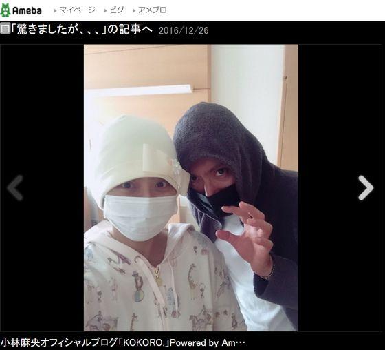 がん闘病中の小林麻央、海老蔵と1か月ぶり再会にホッ…お互いマスクでツーショット
