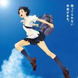 お正月に待ってる…『時をかける少女』リバイバル上映が再び東京に
