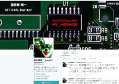 人気声優・諏訪部順一、本気すぎるサンシャイン池崎パロ動画にファン衝撃…!20万超いいね