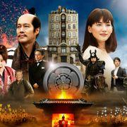 綾瀬はるか『本能寺ホテル』が初登場1位!『この世界の片隅に』は動員100万人突破!