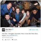 これが若きハン・ソロと仲間たち!『スター・ウォーズ』新作キャストの集合写真