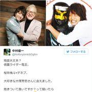 """「仮面ライダー電王」から10年…""""侑斗とデネブ""""再会ショットにファン感激"""