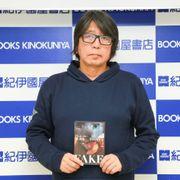 ゴーストライター騒動佐村河内守氏を扱った『FAKE』ディレクターズカット版は盲目の少女の訪問など追加