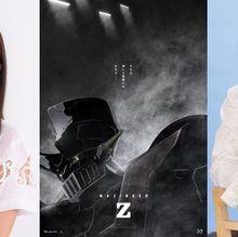 新たな『マジンガーZ』主人公は森久保祥太郎!ヒロイン声優は茅野愛衣に