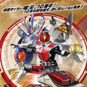 「仮面ライダー電王」今度はスーツアクター!あの4人が佐藤健らとの思い出語る