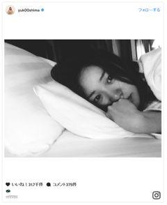 大島優子のベッド写真に「誰が撮ったの?」「すっぴん?」と驚きの声