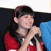 元子役・吉田里琴が復帰 昨年4月に引退発表