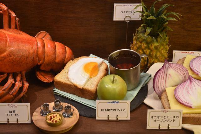 ジブリ飯がいっぱい!ジブリ美術館「食べるを描く。」明日から - シネマトゥデイ