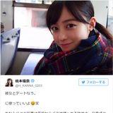 橋本環奈、プライベート写真に大反響!高校から帰る姿かわいすぎ…