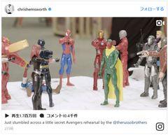 クリス・ヘムズワース、アイアンマン&キャプテン・アメリカ人形をボコボコにする