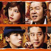 生田斗真『土竜の唄』続編が初登場首位!『ドクター・ストレンジ』の連続首位は2週でストップ