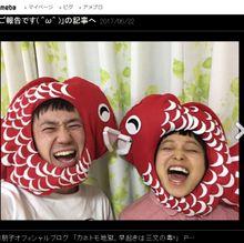 声優・金田朋子の第一子は女の子!44歳出産乗り越え「最幸です」