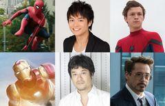 藤原啓治、声優復帰作が発表!映画第1号は『スパイダーマン』アイアンマン<本人コメントあり>
