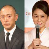 市川海老蔵、小林麻央さんブログ英訳し世界へ「本当に偉大な妻」