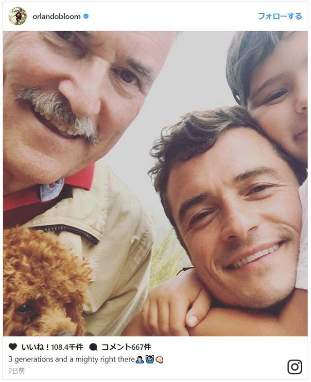 みんなイケメン! - 画像はオーランド・ブルーム公式Instagramのスリーショット