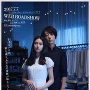高橋一生&武井咲のショートドラマにドキッとするワケ
