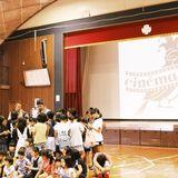 子どもたちに劇場体験をしてほしい!齊藤工が発案した移動映画館の活動