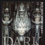 『エイリアン』デザイナーH・R・ギーガーさんの創作の秘密に迫るドキュメンタリー、ついに日本公開!