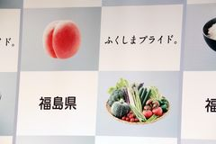 TOKIO城島茂、交際報道への質問をダジャレでかわす
