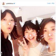 今でも超仲良し!吉高&榮倉&大島「タラレバ」3ショットに歓喜