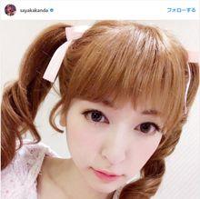 神田沙也加、30歳のツインテールが幼すぎる!可愛さに反響