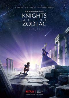 「聖闘士星矢」再アニメ化!NetflixオリジナルのCGアニメとして制作