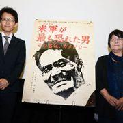 アメリカが恐れた日本人男性 声を上げ続ける沖縄の原点