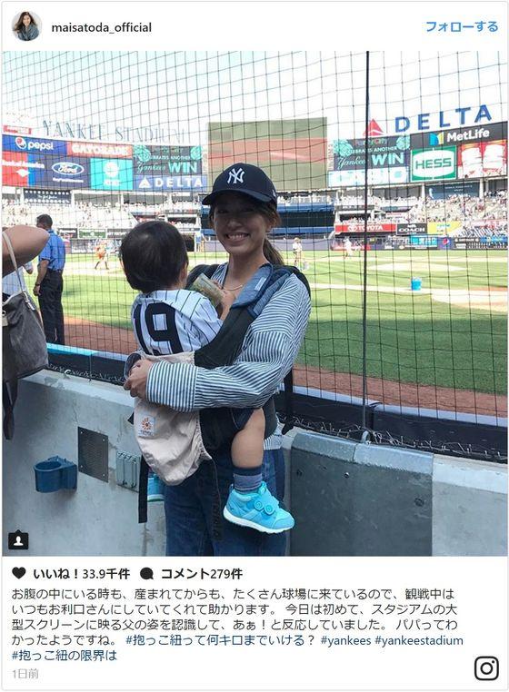 【芸能】里田まい&マー君、息子がこんなに大きく!成長にファンも驚き