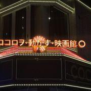 吉祥寺新映画館の支配人、オープンまでの激動の日々を明かす