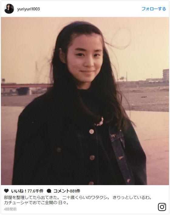 石田ゆり子、20代より美しくなってる!過去ショットに反響