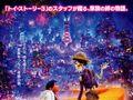 ピクサー新作、目を引く日本版ポスター『トイ・ストーリー3』監督がホレボレ
