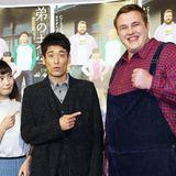 佐藤隆太、連ドラ初出演の把瑠都を絶賛!LGBTテーマの家族ドラマ「弟の夫」