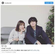 井浦新の過去に視聴者号泣…「アンナチュラル」最終回に持ち越された決着