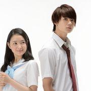葵わかな×佐野勇斗『青夏』特報映像!運命の恋スタート!?