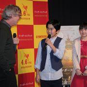 鈴木福くん、名匠トッド・ヘインズに英語で質問ぶつける!