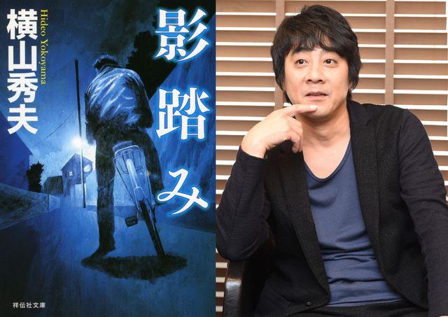 「影踏み」が山崎まさよし主演で映画化!