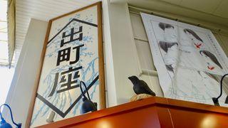 映画発祥の地・京都の映画文化を絶やすまいとする試み