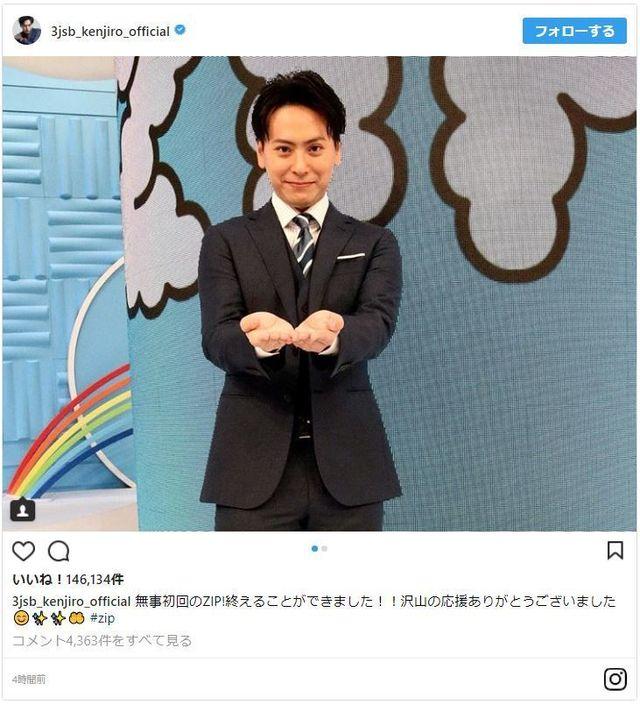 Zip新司会三代目jsb山下健二郎ってどんな人 シネマトゥデイ