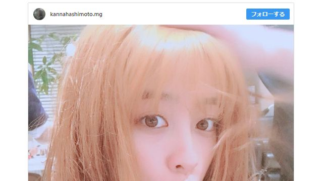 橋本環奈、また地毛だった!『銀魂』続編でもオレンジ髪に挑戦