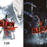 『BLEACH』福士蒼汰に迫るホロウ!新ビジュアル公開